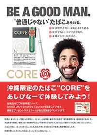 151103_core