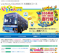 160601_web_itoman