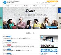 VQS株式会社